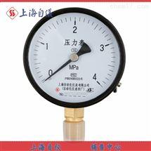 压力表上海仪表厂