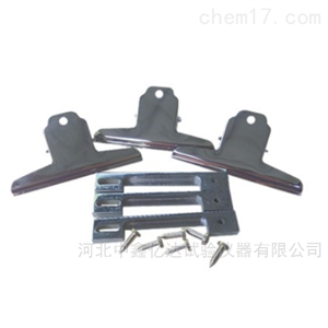 NPY-1耐热悬挂装置