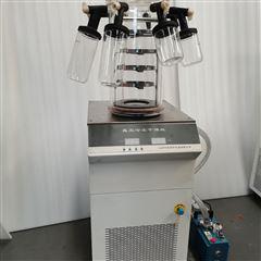 HUAXI-1F-80真空冷冻干燥机