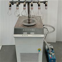 HUAXI-1E-80药品真空冷冻干燥机