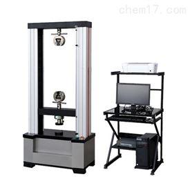 20t微机控制电子万能试验机