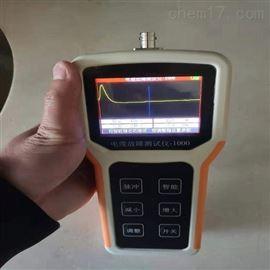 ZRX-28510手持式电缆故障测距仪