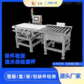 自动检重秤 产线品质异常检测机