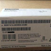 西门子6ES7414-3EM06-0AB0