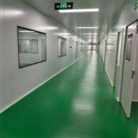 HZD(威海)食品灌装无菌净化车间装修方案
