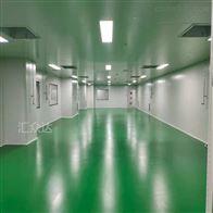 HZD(威海)洁净室等级不可少的条件之静压差