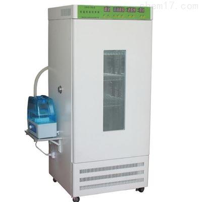 HHS-520B恒温恒湿振荡培养箱