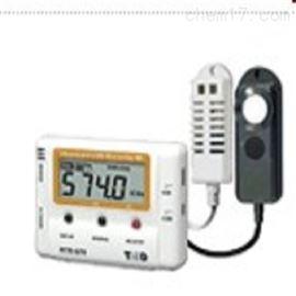 ZRX-16105紫外照度温度湿度记录仪