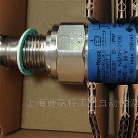 E+H音叉信号转换器FTL325P现货授权经销
