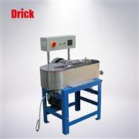 DRK504A纤维浆料粉碎机 纸浆瓦利打浆机 品质保障