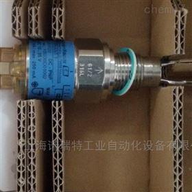 E+H导波雷达物位计FMR250AEE1G现货原装正品