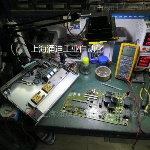 西门子双轴9A驱动器S120报警F30021维修