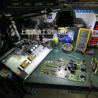 西门子S120驱动器9A报警F30021维修