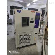 长沙KD-2P-150恒温恒湿试验箱现货厂家报价