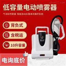 低容量电动喷雾器暴风雾BFW-10A气溶胶