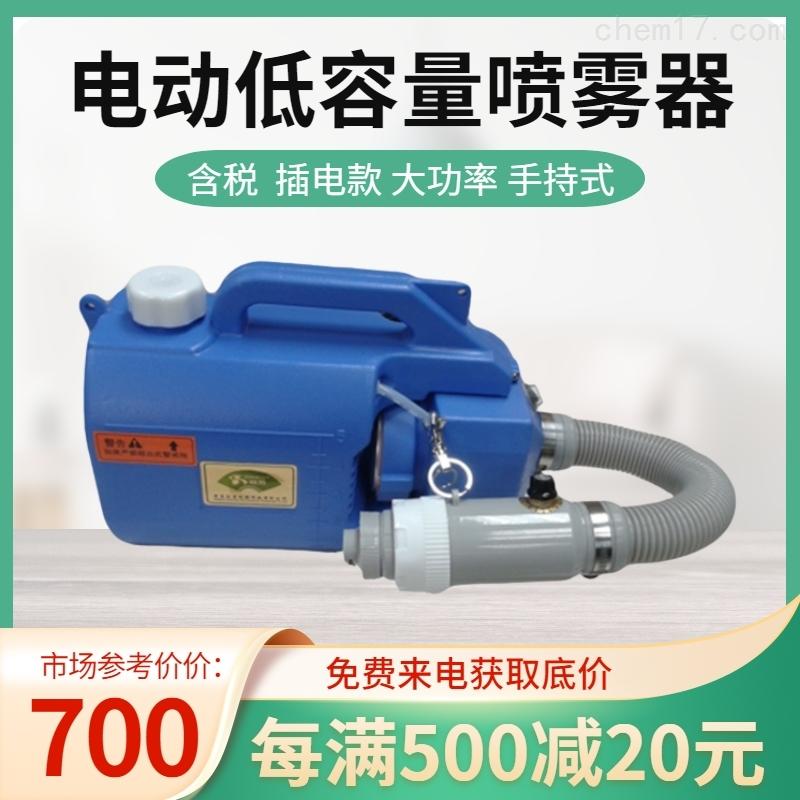 低容量喷雾器