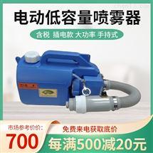 手持式超低容量喷雾器尚芳SF-130