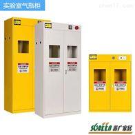 鑫广山东全钢气瓶柜,单双瓶储存柜