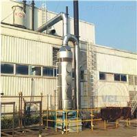 蓝阳制造东台压铸废气处理设备专业生产公司