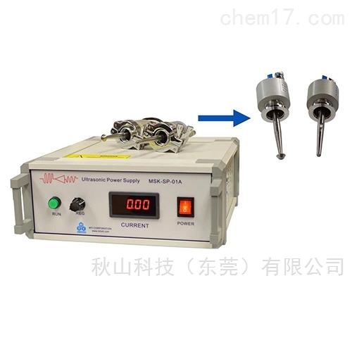 薄膜制造超声波喷涂机