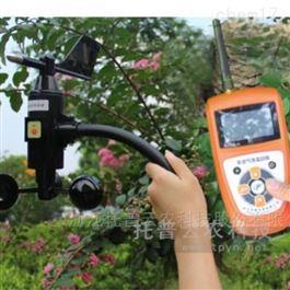 手持式风速风向仪 TPJ-30-G