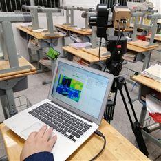 眩光測量儀