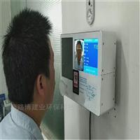 智能壁挂酒精检测仪电化学酒精传感器