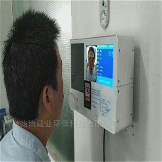 人脸识别智能壁挂酒精检测仪