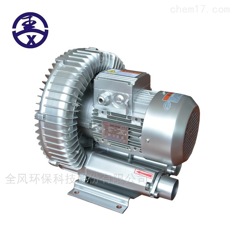 漩涡式高压气泵