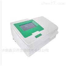 ER-504酶标仪