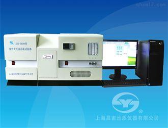 SYD-0689柴油硫分析仪