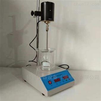 NSF-1型水泥石粉含量测定仪