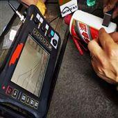 XXT880XXT-880打孔酒瓶检测仪酒瓶裂纹超声波探伤