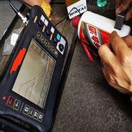 XXT-880打孔酒瓶检测仪酒瓶裂纹超声波探伤