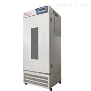 沪粤明DHP-9602电热恒温培养箱620L