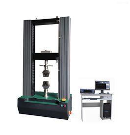 硬质塑料板万能试验机