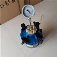 混凝土含气量测定仪注意事项