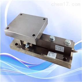 不锈钢单点式称重传感器*
