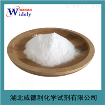 威德利D-纤维二糖烯-490-51-7 糖类化合物