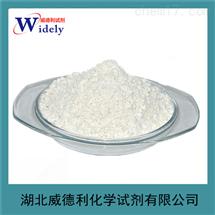 威德利D-半乳糖烯-21193-75-9 糖类化合物