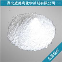 呋塞米54-31-9化學試劑