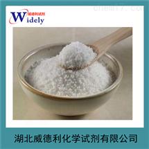 威德利N-CBZ-D-脯氨酸/6404-31-5氨基酸