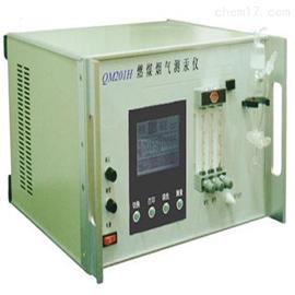 QM201H荧光燃煤烟气汞测定仪