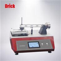DRK608A纺织品机织物接缝处摩擦法纱线抗滑移测试仪