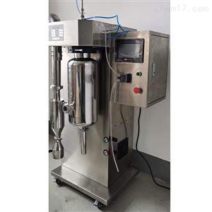 牛奶企业制作婴幼儿干燥奶粉喷雾干燥机