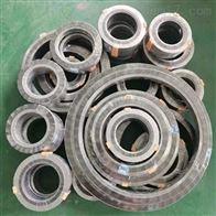 C1220外环型金属缠绕垫片