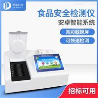 JD-SP04食品分析仪