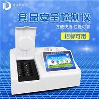 JD-SP60食品综合分析仪(多功能检测仪)