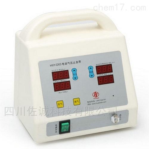 HXY-D03型电动数显气压止血带(台式数显)