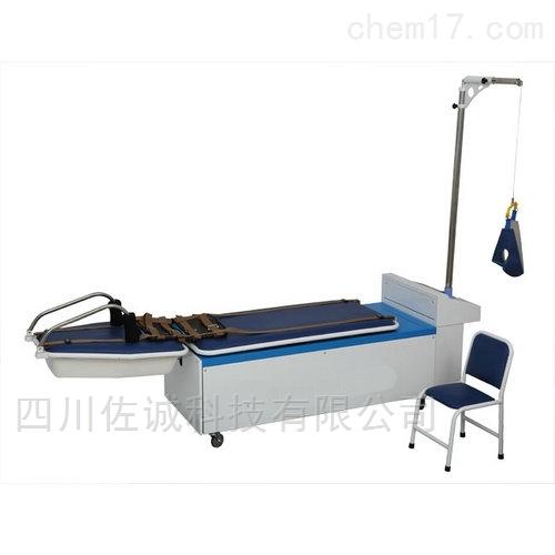 HXY-Ⅳ型微电脑三维颈腰椎牵引床